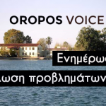 OroposSidebar
